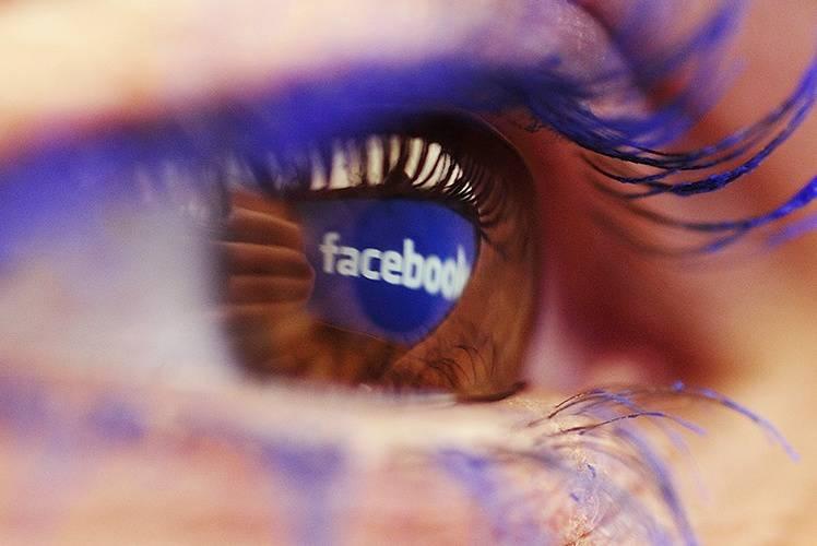 facebook médias
