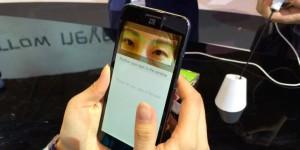 deverrouiller son smartphone avec son oeil